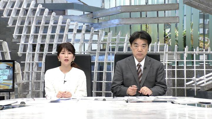 2018年10月30日竹内友佳の画像01枚目