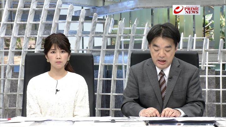 2018年10月30日竹内友佳の画像02枚目