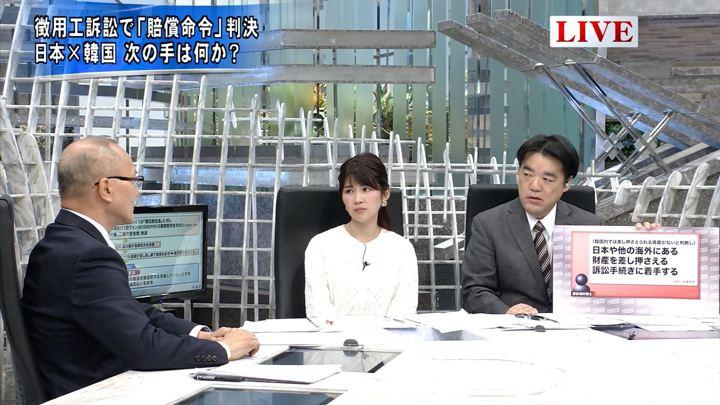 2018年10月30日竹内友佳の画像06枚目