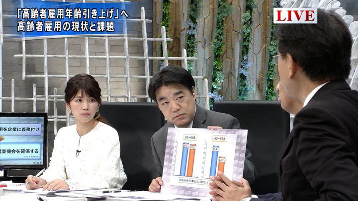 2018年10月30日竹内友佳の画像08枚目