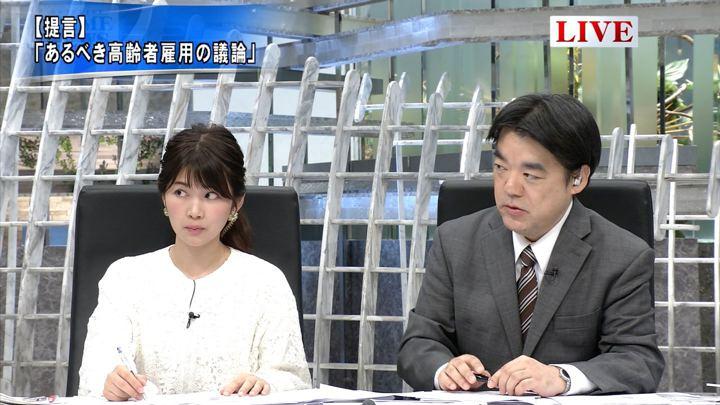 2018年10月30日竹内友佳の画像10枚目