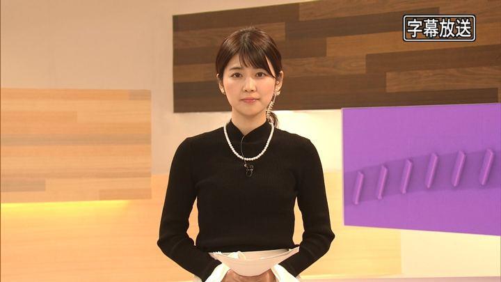 2018年11月02日竹内友佳の画像02枚目