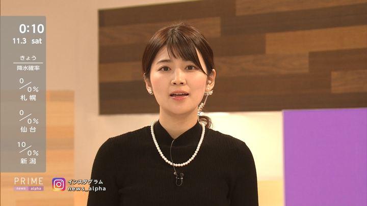 2018年11月02日竹内友佳の画像05枚目