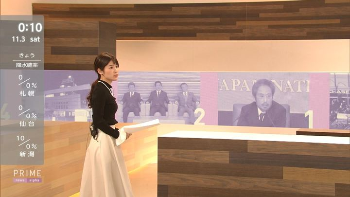 2018年11月02日竹内友佳の画像06枚目
