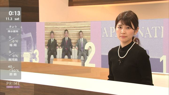 2018年11月02日竹内友佳の画像08枚目