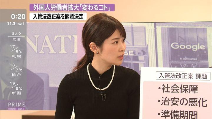 2018年11月02日竹内友佳の画像09枚目