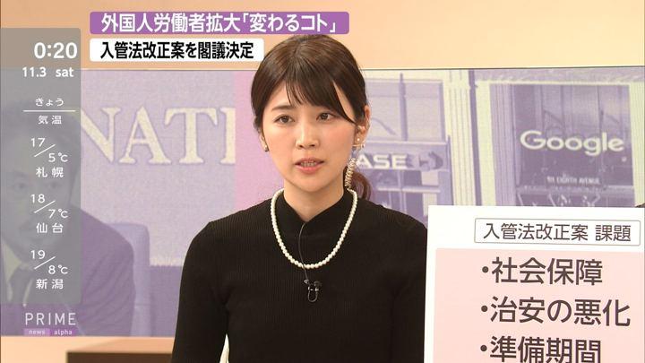 2018年11月02日竹内友佳の画像10枚目
