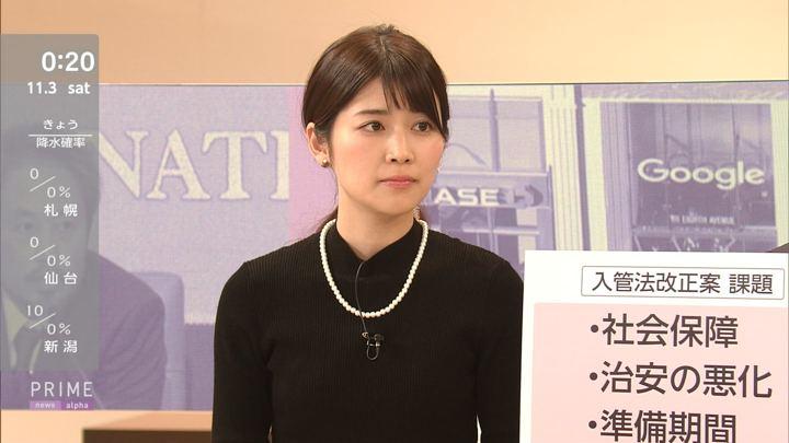 2018年11月02日竹内友佳の画像11枚目