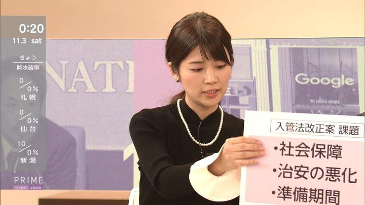 2018年11月02日竹内友佳の画像12枚目