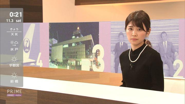2018年11月02日竹内友佳の画像14枚目
