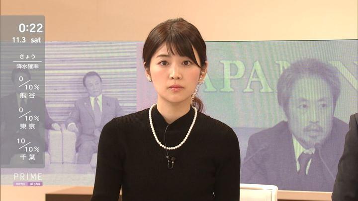 2018年11月02日竹内友佳の画像15枚目