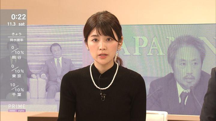 2018年11月02日竹内友佳の画像16枚目