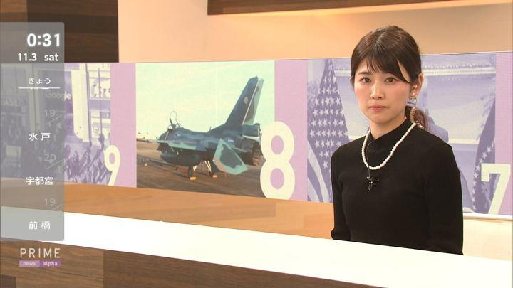 2018年11月02日竹内友佳の画像19枚目