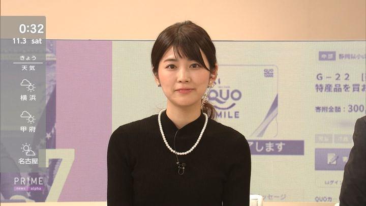 2018年11月02日竹内友佳の画像20枚目