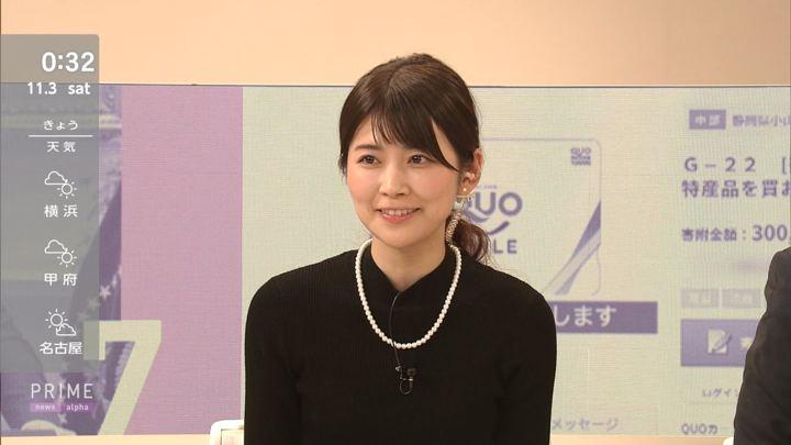 2018年11月02日竹内友佳の画像21枚目