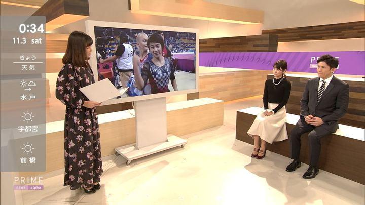 2018年11月02日竹内友佳の画像22枚目