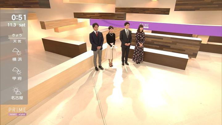2018年11月02日竹内友佳の画像24枚目