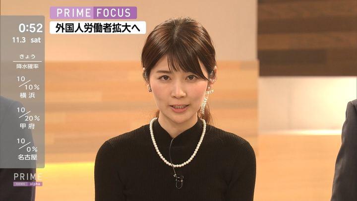 2018年11月02日竹内友佳の画像25枚目