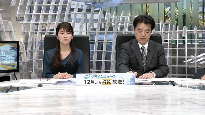 2018年11月05日竹内友佳の画像01枚目