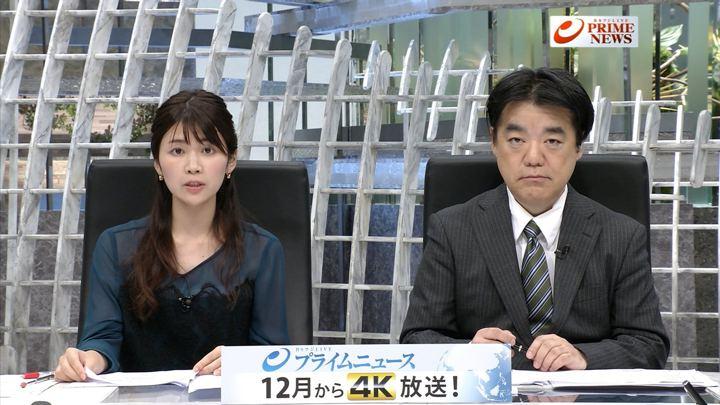 2018年11月05日竹内友佳の画像03枚目