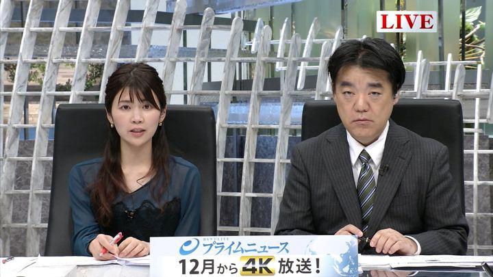 2018年11月05日竹内友佳の画像07枚目