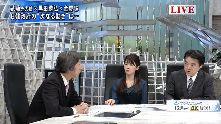 2018年11月05日竹内友佳の画像08枚目