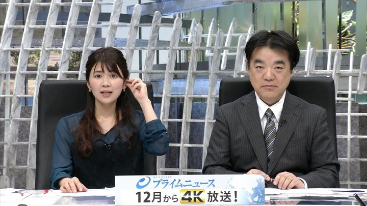2018年11月05日竹内友佳の画像09枚目