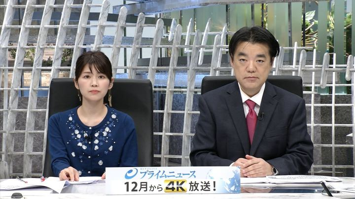 2018年11月06日竹内友佳の画像01枚目