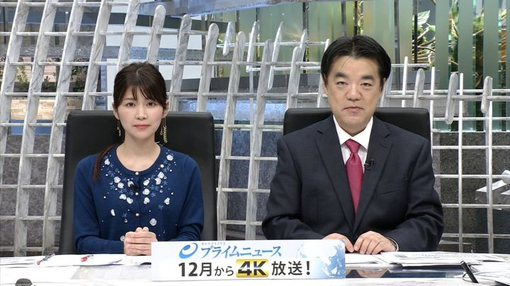 2018年11月06日竹内友佳の画像02枚目