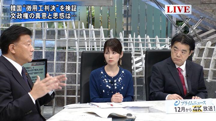 2018年11月06日竹内友佳の画像04枚目