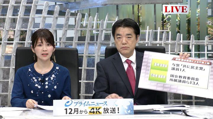2018年11月06日竹内友佳の画像07枚目