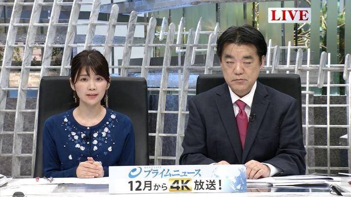 2018年11月06日竹内友佳の画像08枚目
