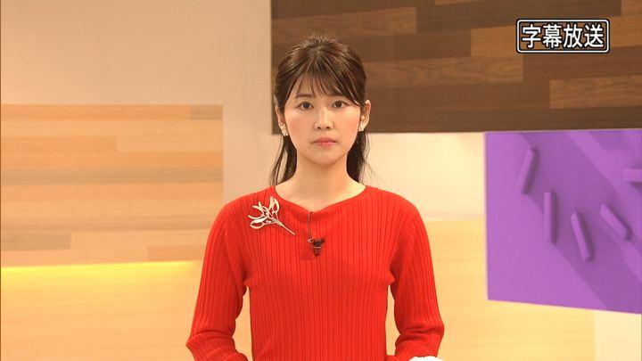 2018年11月09日竹内友佳の画像02枚目
