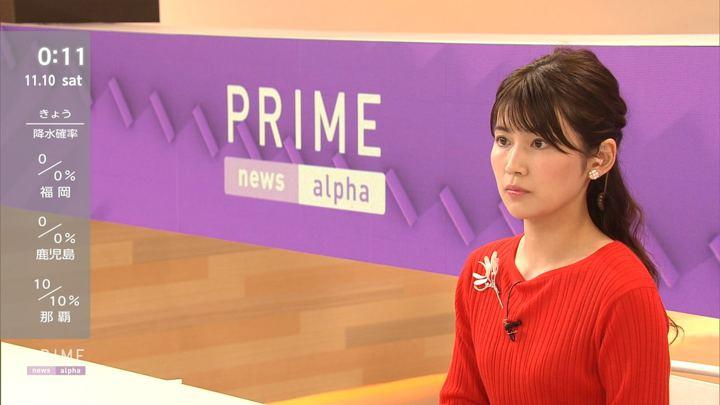 2018年11月09日竹内友佳の画像04枚目