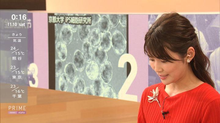 2018年11月09日竹内友佳の画像06枚目