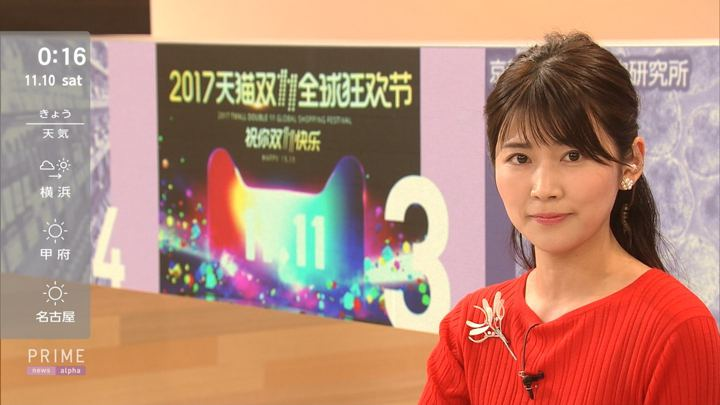 2018年11月09日竹内友佳の画像07枚目