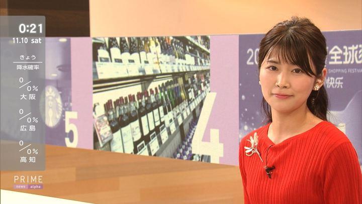 2018年11月09日竹内友佳の画像08枚目