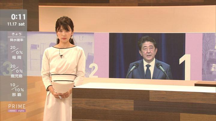 2018年11月16日竹内友佳の画像03枚目