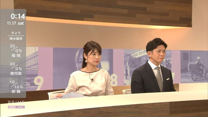 2018年11月16日竹内友佳の画像04枚目
