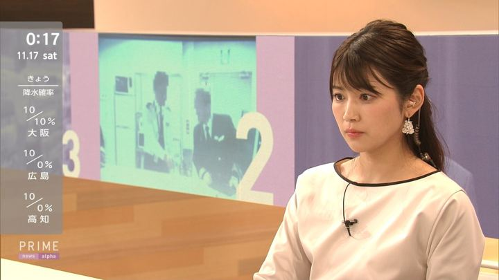 2018年11月16日竹内友佳の画像07枚目
