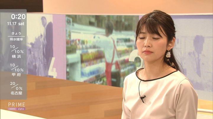 2018年11月16日竹内友佳の画像09枚目