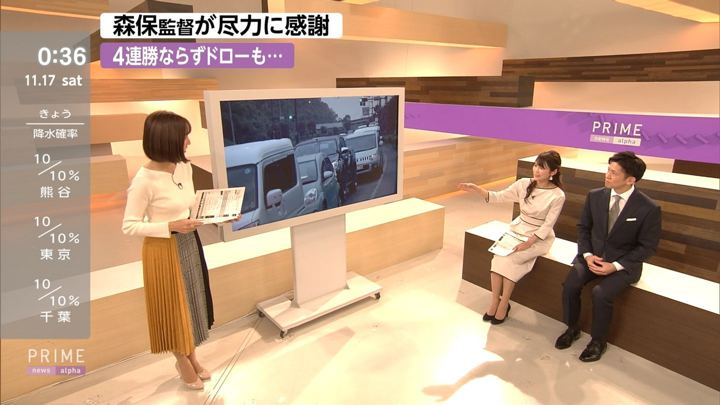 2018年11月16日竹内友佳の画像13枚目