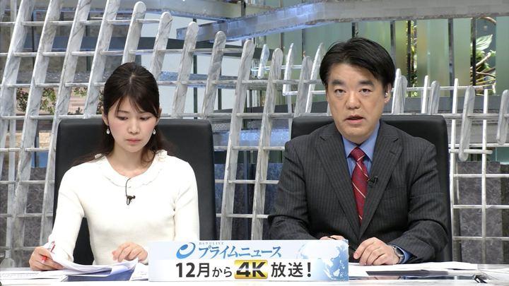2018年11月19日竹内友佳の画像02枚目