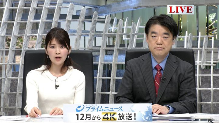 2018年11月19日竹内友佳の画像05枚目