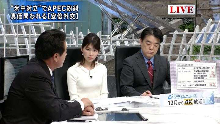 2018年11月19日竹内友佳の画像07枚目
