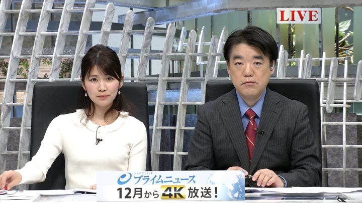2018年11月19日竹内友佳の画像08枚目