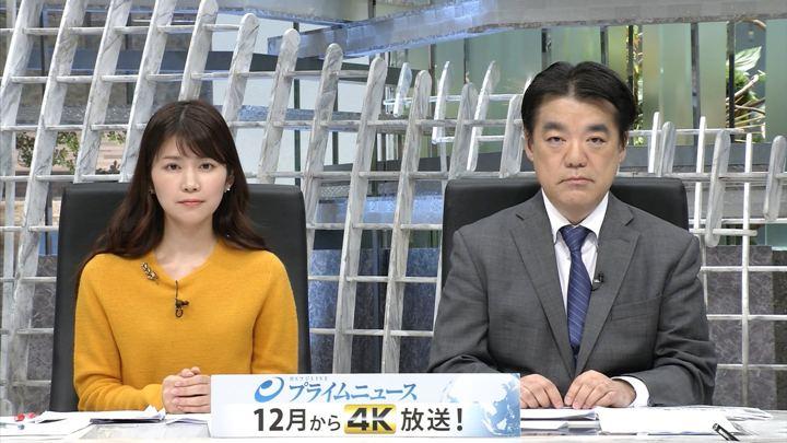 2018年11月20日竹内友佳の画像01枚目
