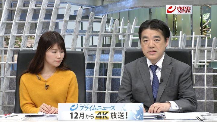 2018年11月20日竹内友佳の画像02枚目