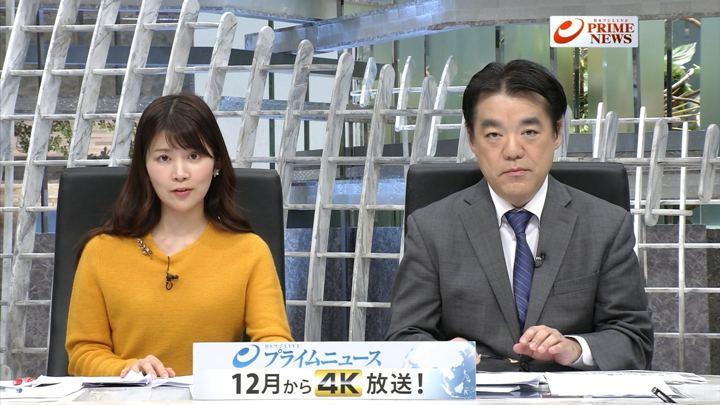 2018年11月20日竹内友佳の画像03枚目