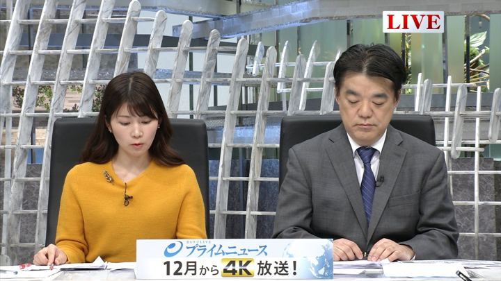 2018年11月20日竹内友佳の画像04枚目